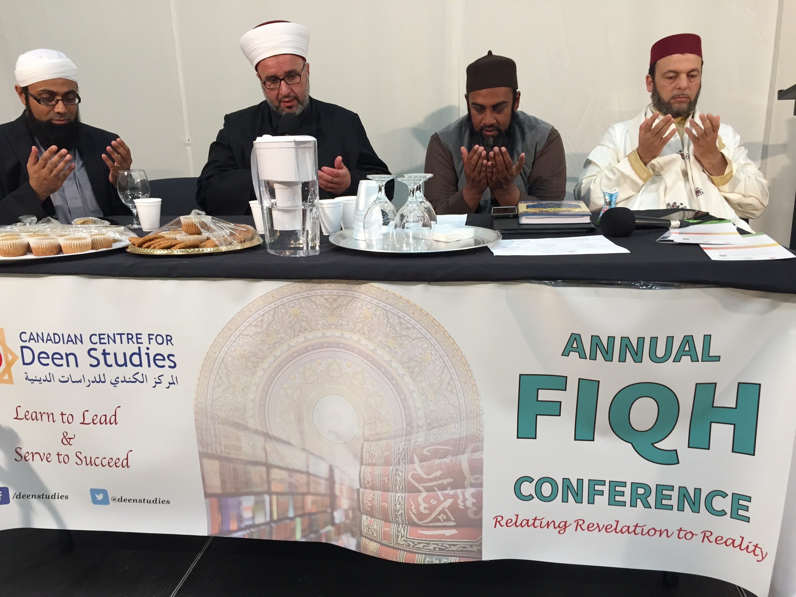Annual Fiqh Conference June 2016
